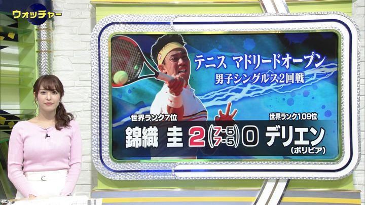 2019年05月08日鷲見玲奈の画像20枚目