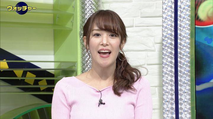 2019年05月08日鷲見玲奈の画像26枚目