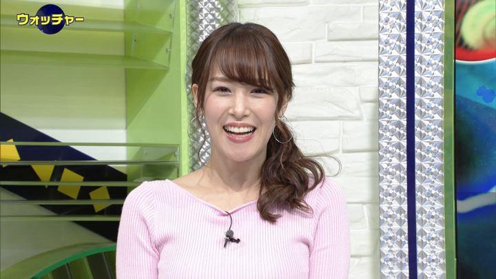 2019年05月08日鷲見玲奈の画像27枚目