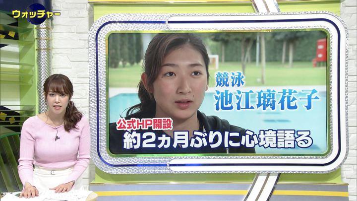 2019年05月08日鷲見玲奈の画像31枚目