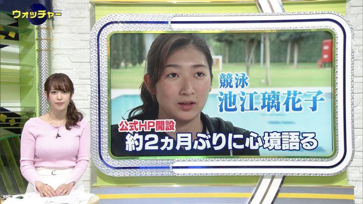 2019年05月08日鷲見玲奈の画像32枚目