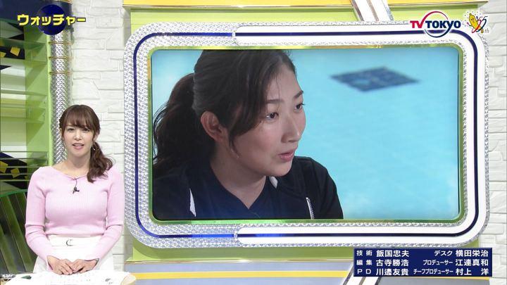 2019年05月08日鷲見玲奈の画像33枚目