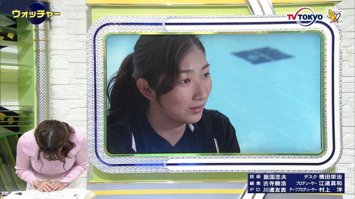 2019年05月08日鷲見玲奈の画像34枚目