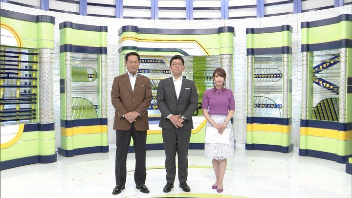 2019年05月11日鷲見玲奈の画像01枚目