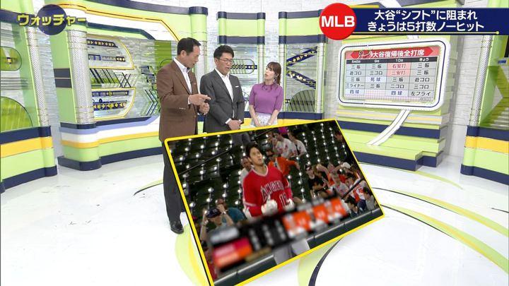 2019年05月11日鷲見玲奈の画像03枚目