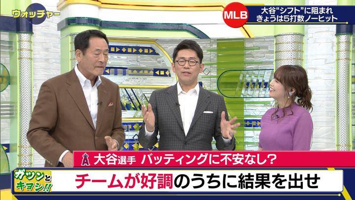 2019年05月11日鷲見玲奈の画像04枚目