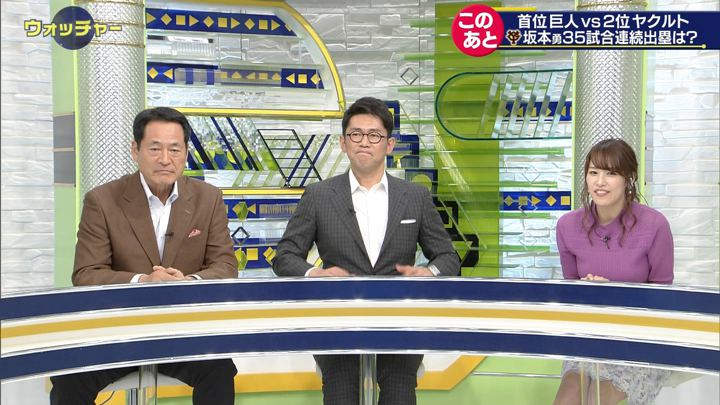 2019年05月11日鷲見玲奈の画像06枚目