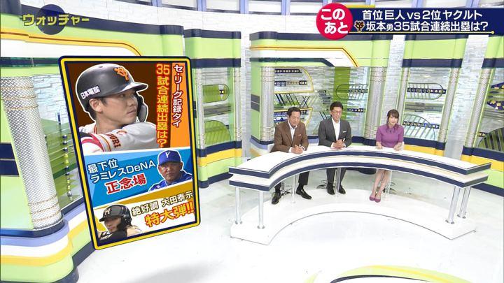 2019年05月11日鷲見玲奈の画像07枚目
