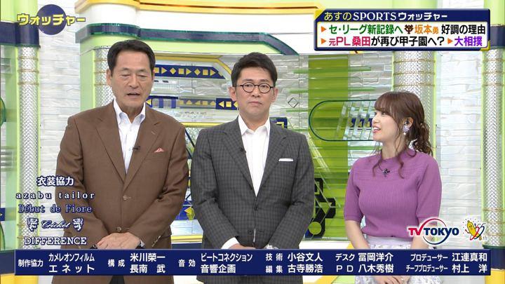2019年05月11日鷲見玲奈の画像08枚目