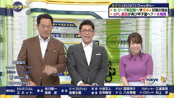 2019年05月11日鷲見玲奈の画像09枚目