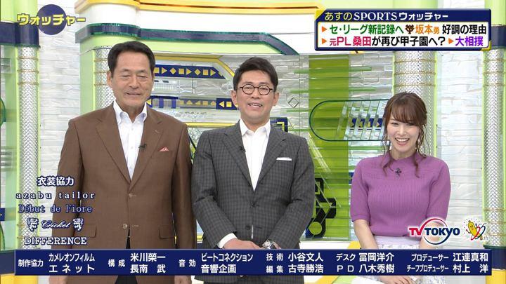 2019年05月11日鷲見玲奈の画像10枚目