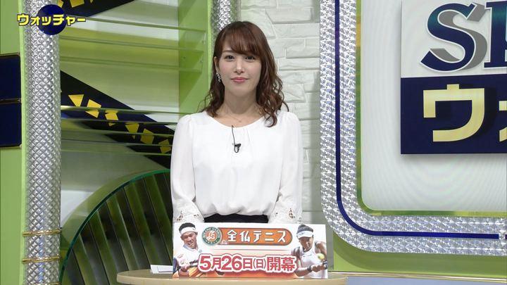 2019年05月15日鷲見玲奈の画像01枚目