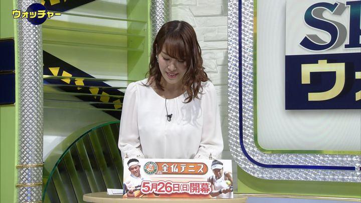 2019年05月15日鷲見玲奈の画像02枚目