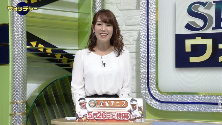 2019年05月15日鷲見玲奈の画像03枚目