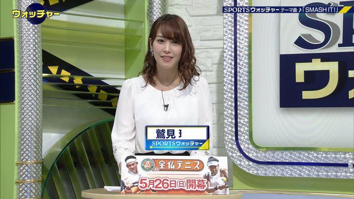 2019年05月15日鷲見玲奈の画像04枚目