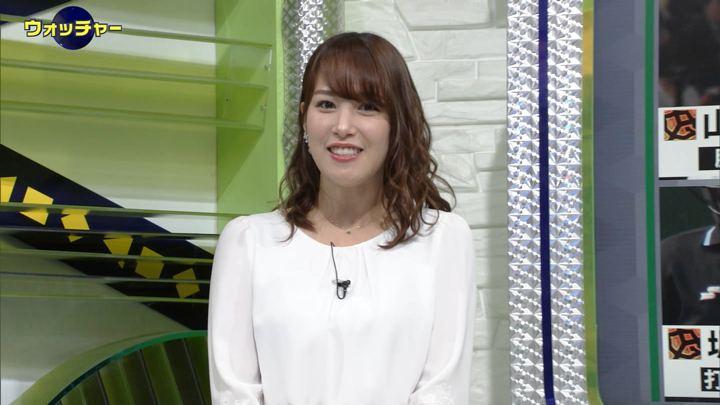 2019年05月15日鷲見玲奈の画像06枚目
