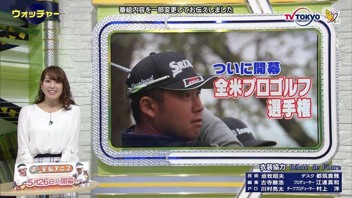 2019年05月15日鷲見玲奈の画像08枚目