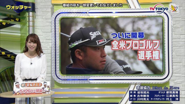 2019年05月15日鷲見玲奈の画像09枚目