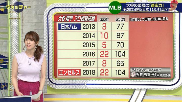 2019年05月18日鷲見玲奈の画像19枚目