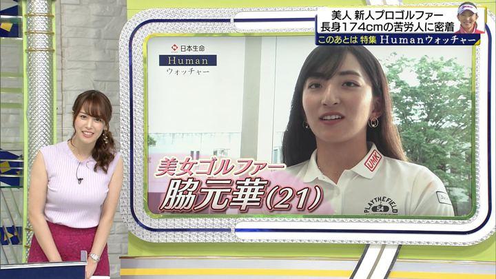 2019年05月18日鷲見玲奈の画像21枚目
