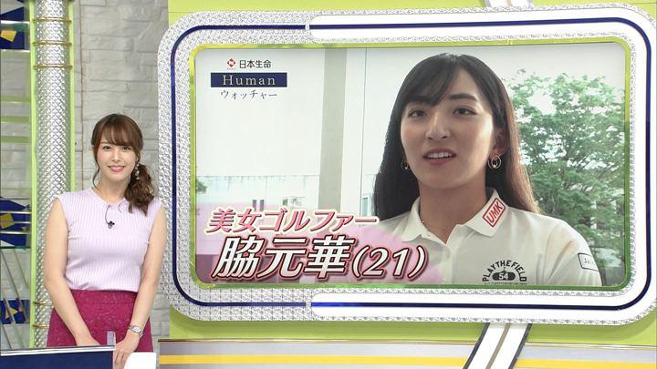 2019年05月18日鷲見玲奈の画像22枚目