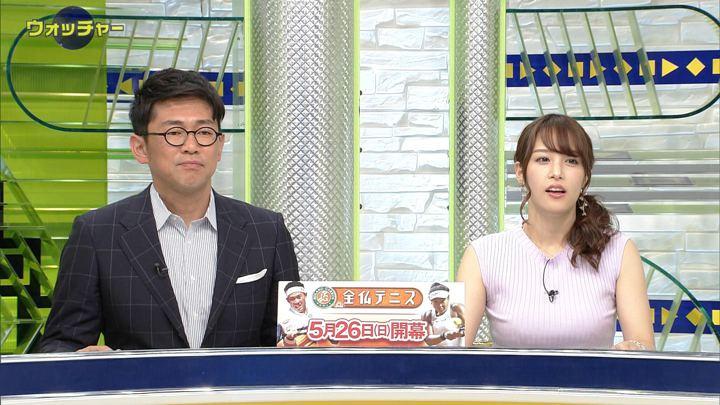 2019年05月18日鷲見玲奈の画像30枚目