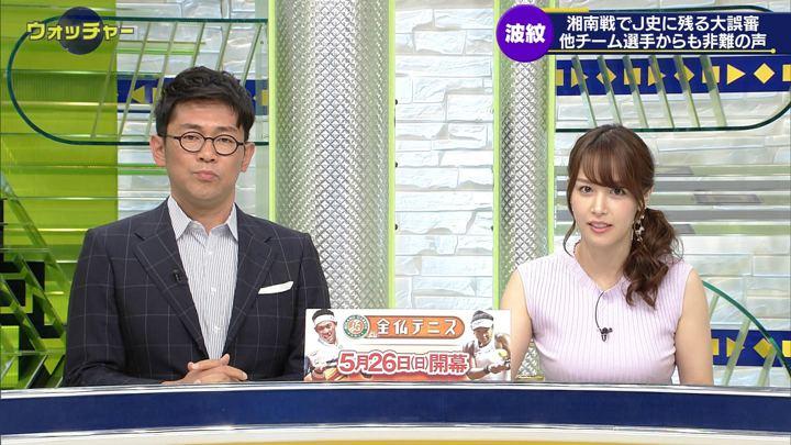 2019年05月18日鷲見玲奈の画像31枚目