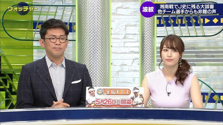 2019年05月18日鷲見玲奈の画像32枚目