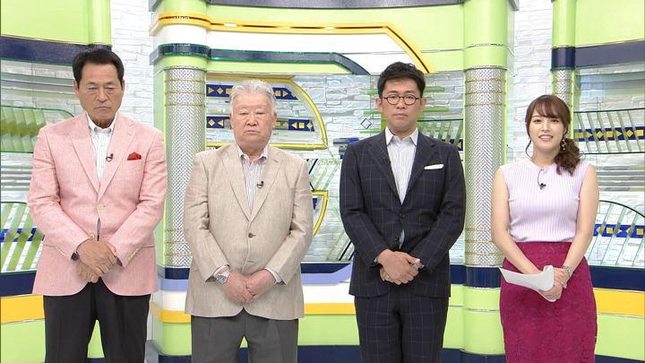 2019年05月18日鷲見玲奈の画像36枚目