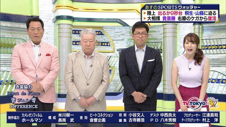 2019年05月18日鷲見玲奈の画像37枚目