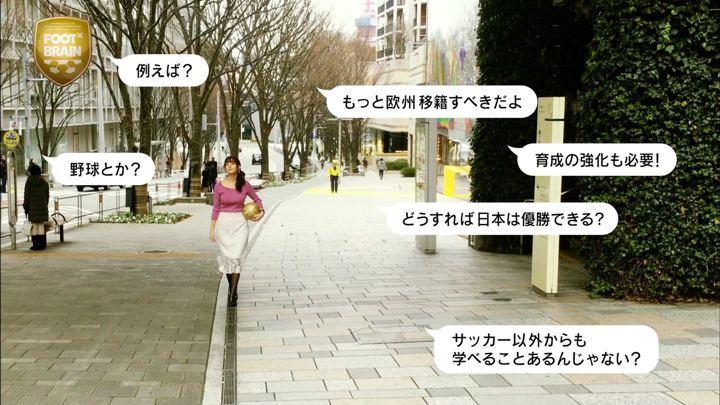 2019年05月19日鷲見玲奈の画像01枚目