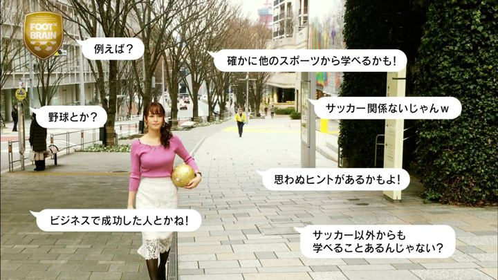 2019年05月19日鷲見玲奈の画像03枚目