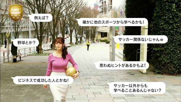 2019年05月19日鷲見玲奈の画像04枚目