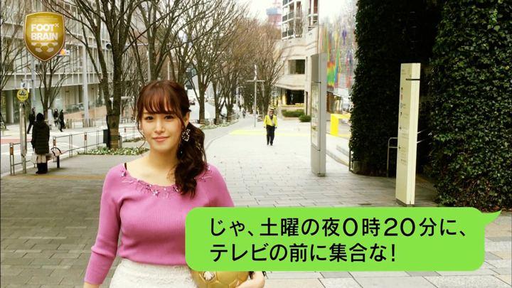 2019年05月19日鷲見玲奈の画像06枚目