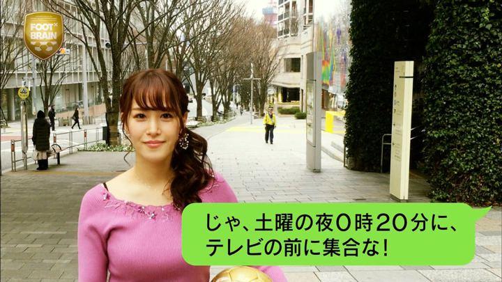2019年05月19日鷲見玲奈の画像07枚目