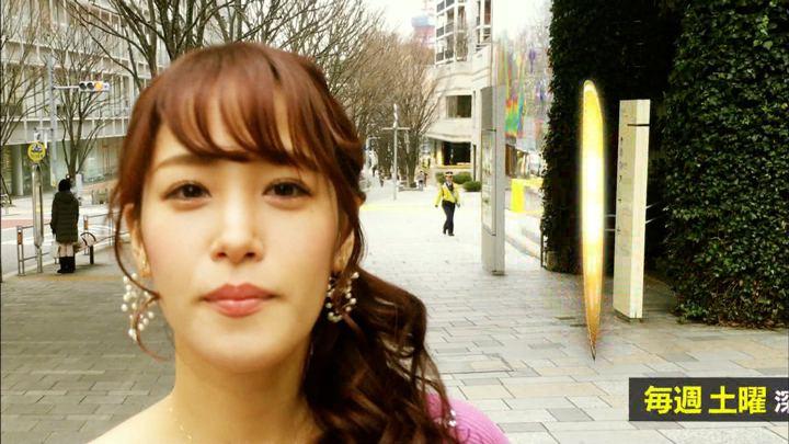 2019年05月19日鷲見玲奈の画像09枚目