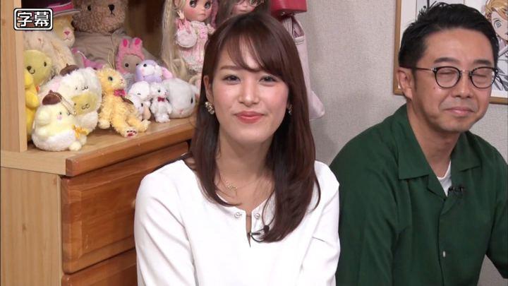 2019年05月22日鷲見玲奈の画像01枚目