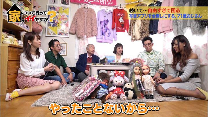 2019年05月22日鷲見玲奈の画像07枚目
