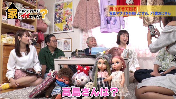 2019年05月22日鷲見玲奈の画像10枚目
