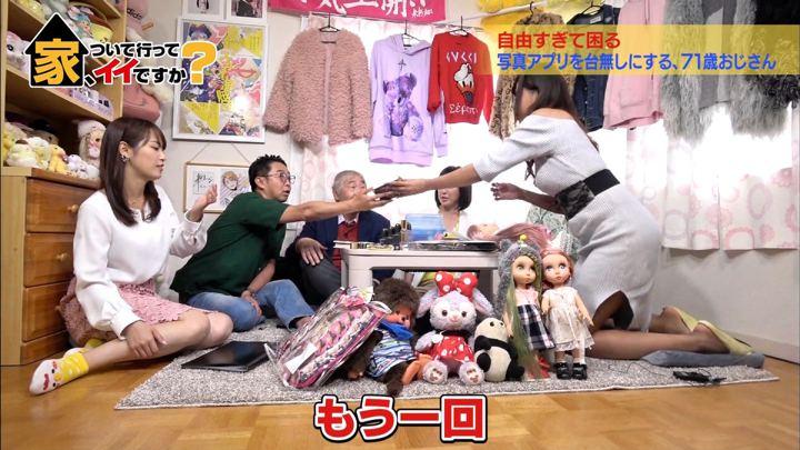 2019年05月22日鷲見玲奈の画像11枚目