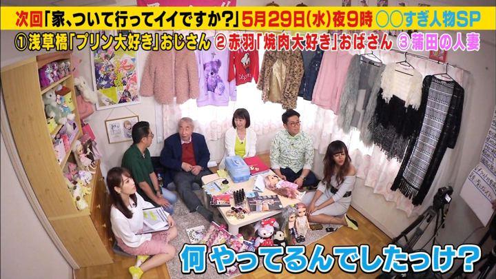 2019年05月22日鷲見玲奈の画像14枚目