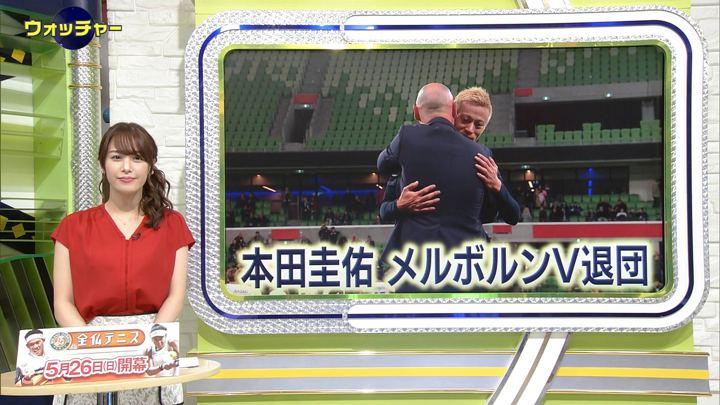 2019年05月22日鷲見玲奈の画像17枚目