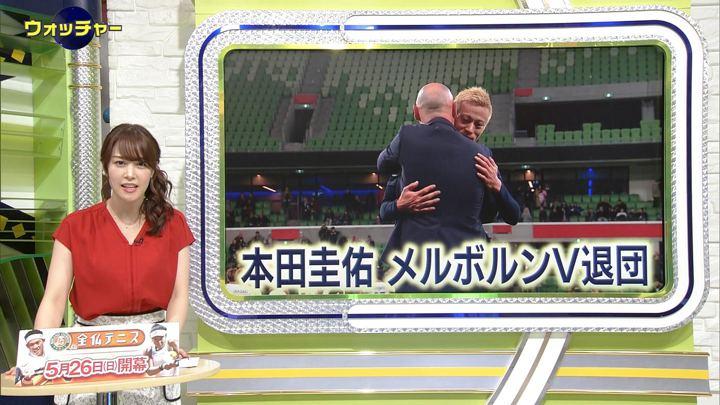 2019年05月22日鷲見玲奈の画像18枚目