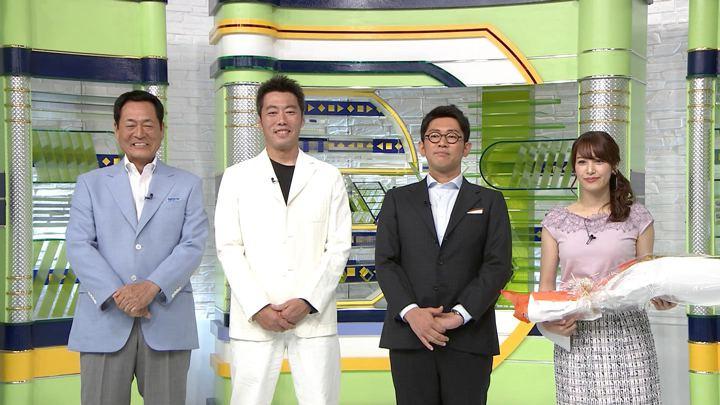 2019年05月25日鷲見玲奈の画像01枚目