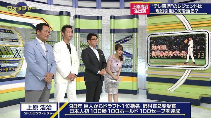 2019年05月25日鷲見玲奈の画像05枚目