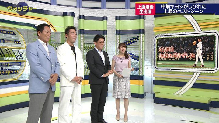 2019年05月25日鷲見玲奈の画像06枚目