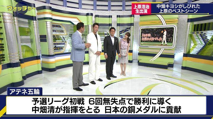 2019年05月25日鷲見玲奈の画像07枚目