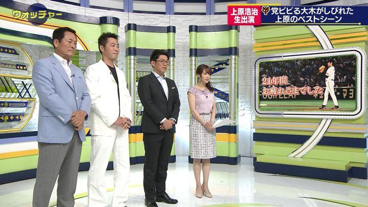 2019年05月25日鷲見玲奈の画像08枚目