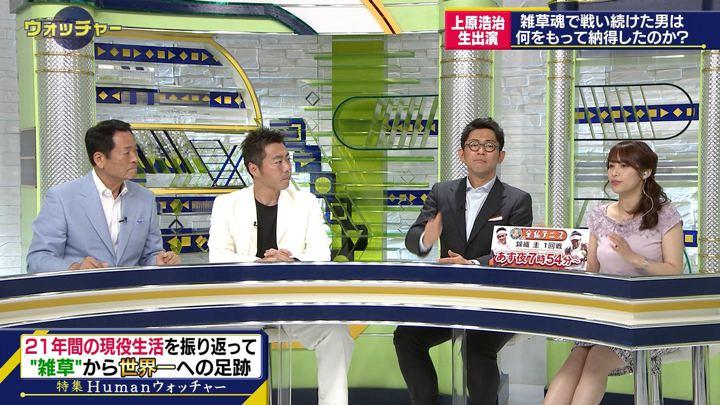 2019年05月25日鷲見玲奈の画像11枚目