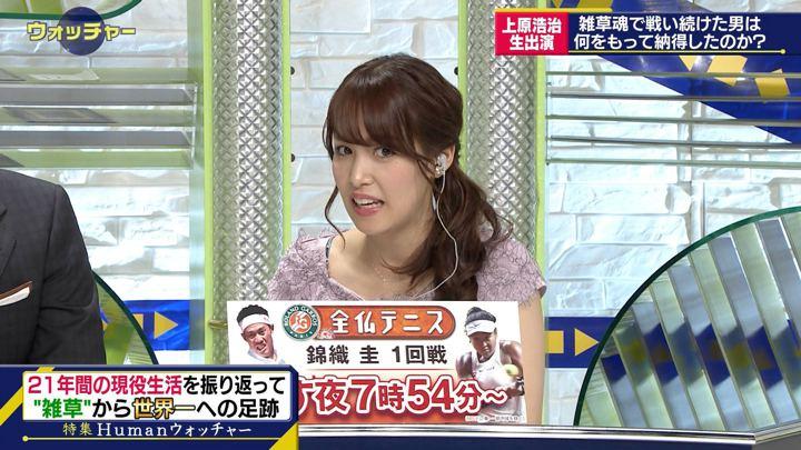 2019年05月25日鷲見玲奈の画像12枚目